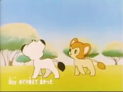 Kimba the white lion ending Song lyrics in the discription