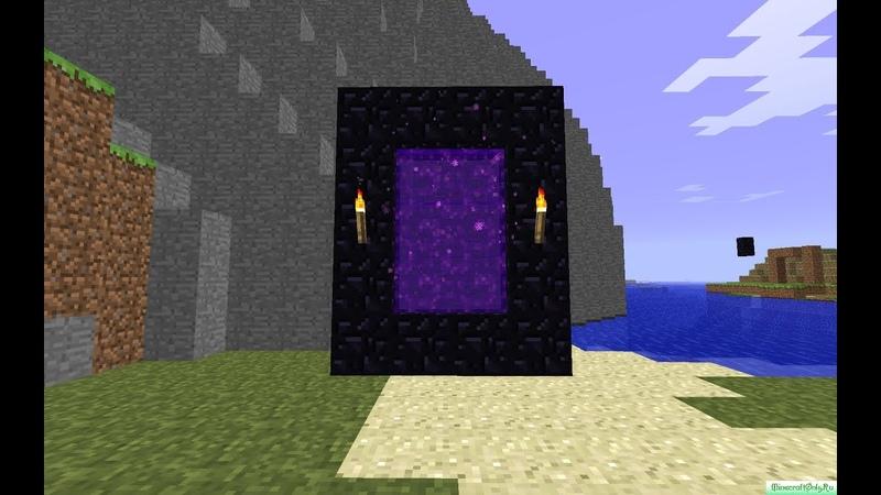 как построить портал в ад в майнкрафте 1.7.2 #10