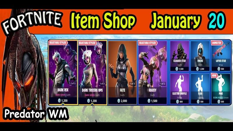 Fortnite Item Shop Today / January 20, 2020