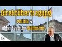 DÜ: Das ist sooo deutsch und anderer Wahnsinn | HILFE!!