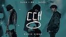 RM | JHOPE | SUGA — 땡 (DDAENG)