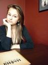 Фотоальбом человека Nastya Frolova