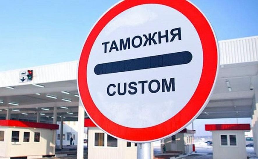 Генеральная прокуратура выявила нарушения в работе Брестской таможни