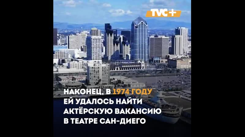 Актриса Вупи Голдберг