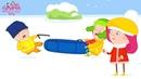 New Kids Cartoons Online: Greedy Kids - Family Fun Cartoon in English