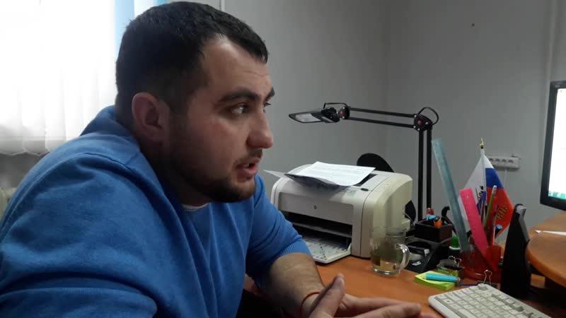3 Лапето пояснения ОДПУ
