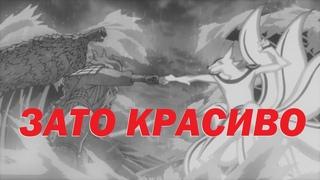 Зачем так гнобить Саске? l Финальный бой Наруто и Саске