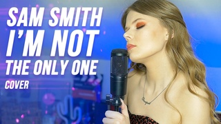 Sam Smith - I'm not the only one (cover) by Лера Зверева