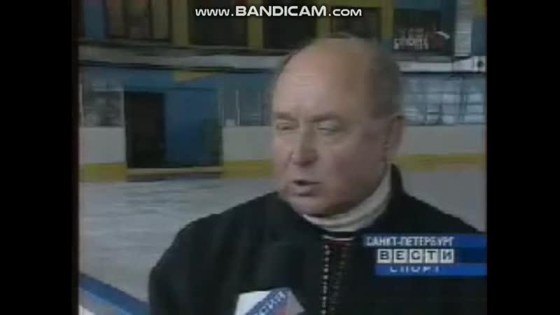 Вести-Спорт (Спорт, 17.05.2005) Евгений Плющенко приступил к тренировкам после перенесённой травмы