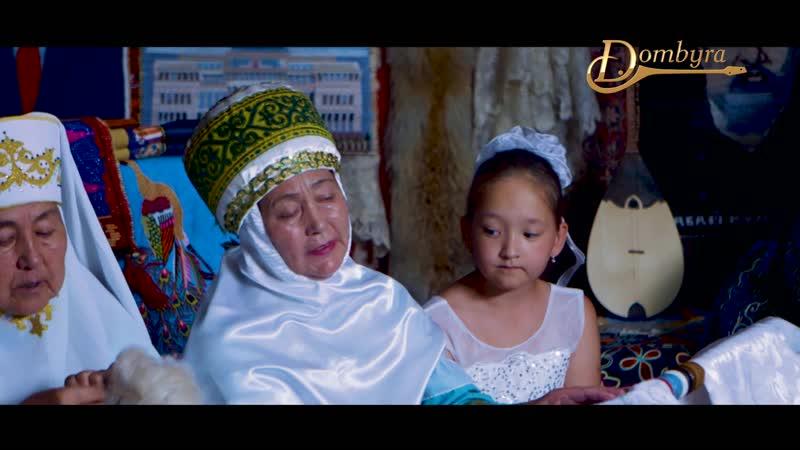 Бірлік фольклорлық ансамблі - Ұрпағың жалғастырар ата салтын Нұржамал Абдуллина