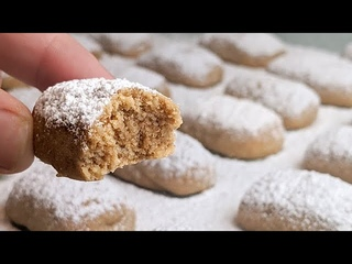 Biscuits sablés en 10 min sans oeufs ni huile ni levure / Fond en bouche/5 ingrédients/ Noix
