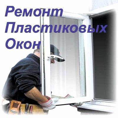 Купить жалюзи на пластиковые окна без сверления