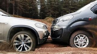 ЖЕСТЬ СПОР! BMW X5 4.8 против Peugeot Traveller Дизель (Пежо Тревеллер) на бездорожье. Тест-Драйв.