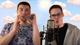 Jew's-harp & Beatbox | Pump it up (Cover)