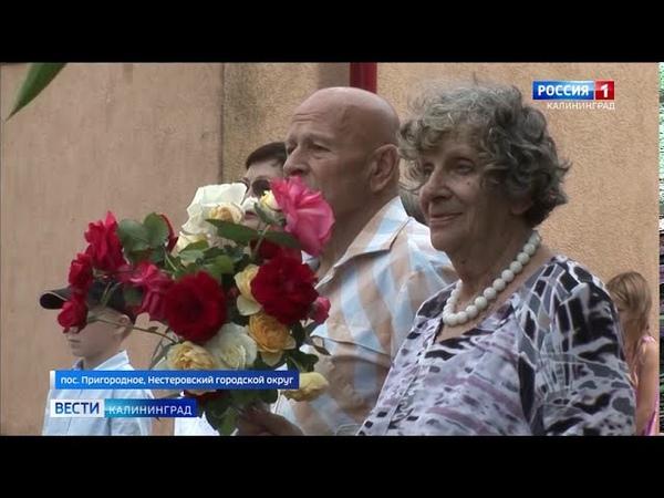 На востоке Калининградской области открыт обелиск в память о советских военнопленных