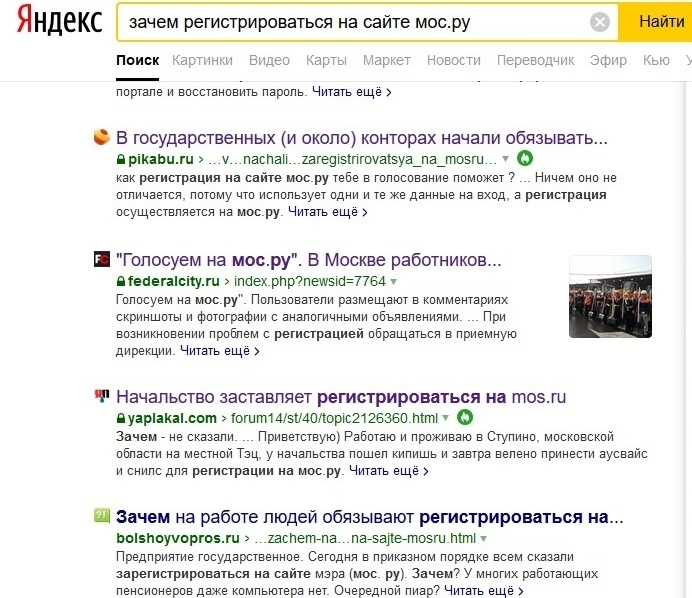Новая атака на предпринимателей и наемных работников: Собянин одевает на бизнес цифровой колпак, изображение №6
