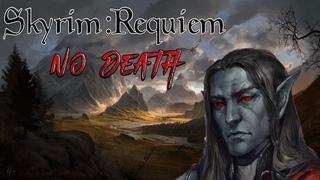 Skyrim - Requiem for a Balance (без смертей на безумце) Мастер иллюзий  #4 Секреты разрушения