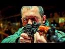 Русский боевик ЗАЛОЖНИК 💥 Новинка кино 2020 Премьера фильма Смотреть онлайн