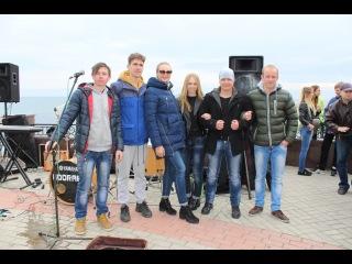 """Коктебель Крым 13 03 2016 группа """"Курага"""" (Севастополь)"""