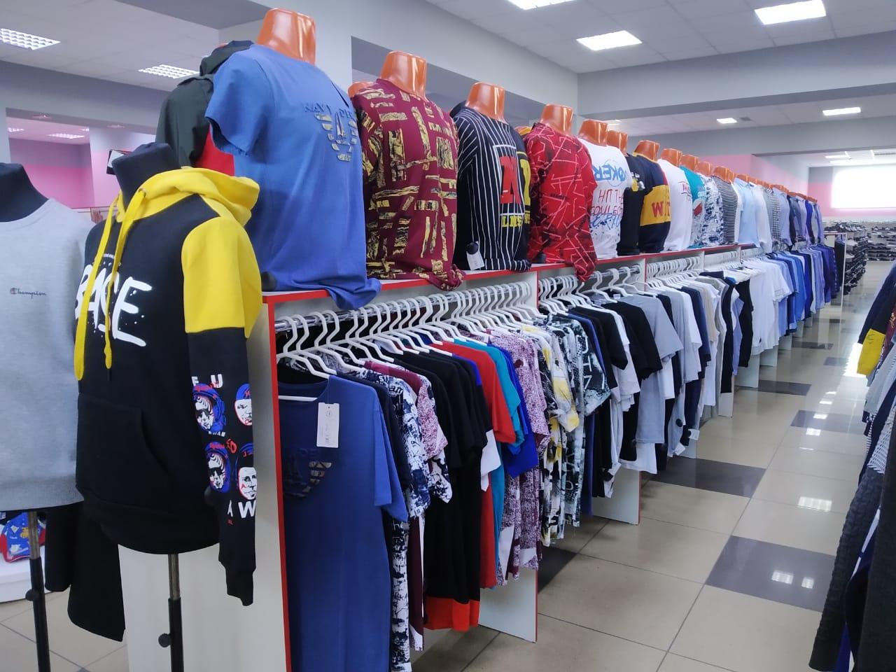 Борисоглебск Магазины Одежды И Обуви