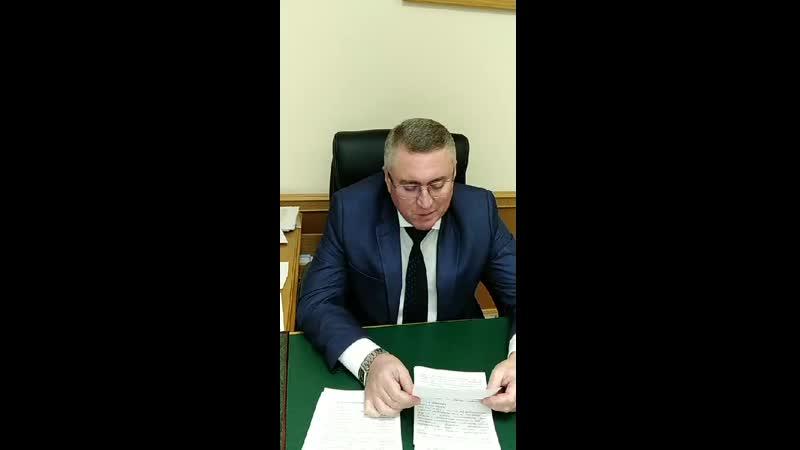 Отчет главы Администрации города Батайска по итогам работы за 2020 год