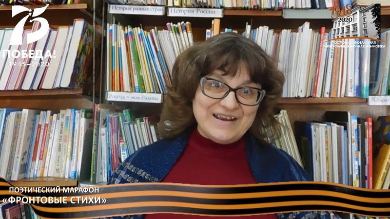 Стихотворение А Жарова МАРКА КОСТРОМСКОГО КОМБИНАТА читает Бурдина Татьяна