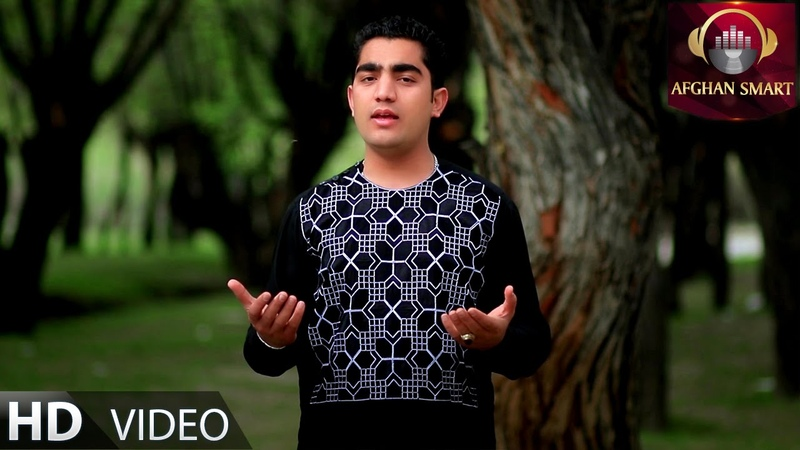 Usman Sahab - Godar OFFICIAL VIDEO