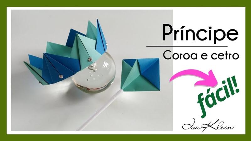 Coroa e cetro de Príncipe origami fácil Isa Klein Tutorial 269