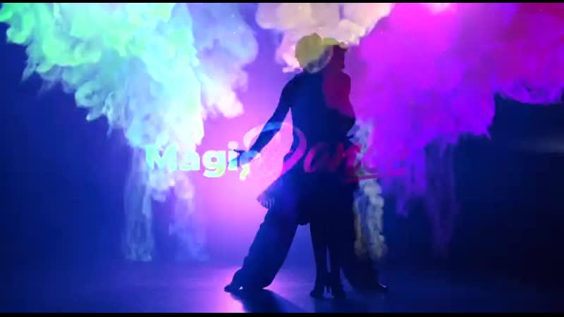 Magic Dance танцевальная школа Адлер