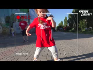 Hip-Hop Kids | lil brownie - Banger  | ШКОЛА ТАНЦЕВ STREET PROJECT | ВОЛЖСКИЙ