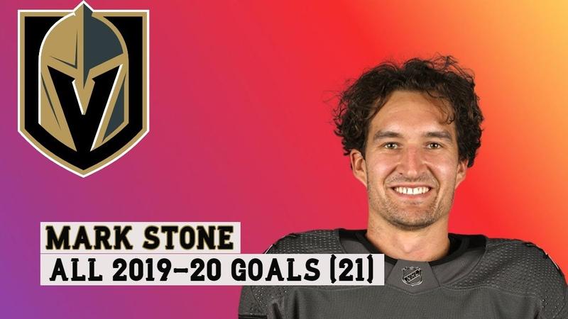 Mark Stone 61 All 21 Goals of the 2019 20 NHL Season