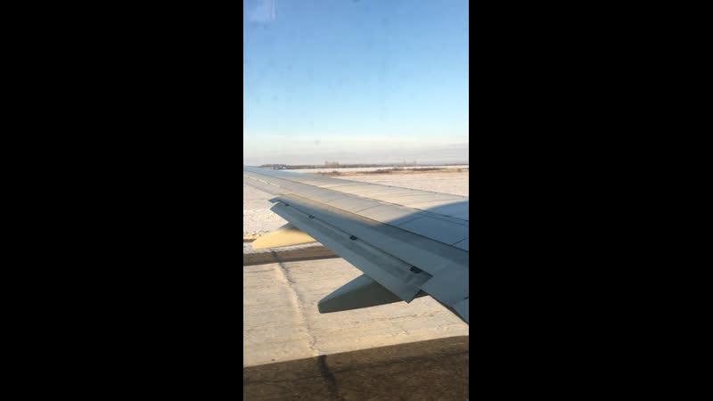 Взлёт с аэропорта города Ставрополя имени А В Суворова STW DME