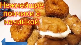 Нежнейшие воздушные пончики/простейший рецепт из всех возможных/подходят для поста...