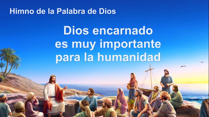 Himno cristiano | Dios encarnado es muy importante para la humanidad