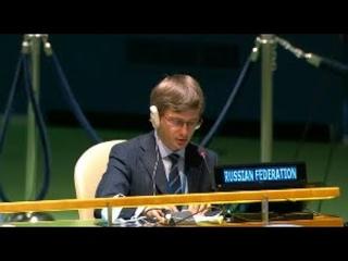 Выступление Е.А.Скачкова на заседании ГА ООН на тему: «Предотвращение вооруженных конфликтов»