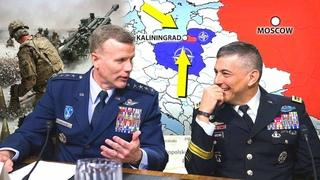 Калининград будет взят в кольцо. Генералы НАТО придумали новый план 2024 год