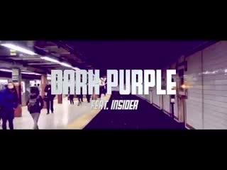 Cherry Moon Trax – Dark Purple 2019