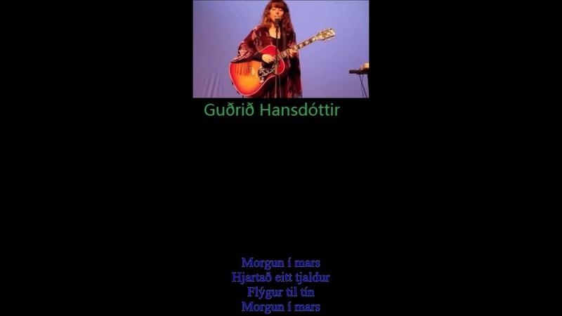 SAN MARINO Singer-Guðrið Hansdóttir-Morgun í Mars [Morning In March]