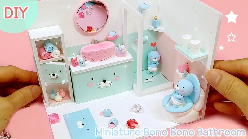 [Miniature BonoBono Bathroom] 이번엔 욕실이다! 보노보노 욕실을 만들어 방과 합체해봅시다!!