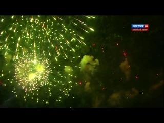 Москва. Праздничный салют в честь 70-летия Победы