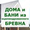 РЕМСТРОЙГАРАНТ