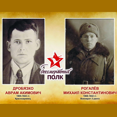 Александр Дробязко