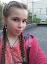 Личный фотоальбом Крістіны Євдокименко