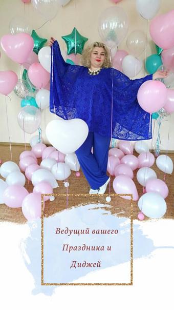 Альбина-Тамада Кошелева, 40 лет, Кемерово, Россия