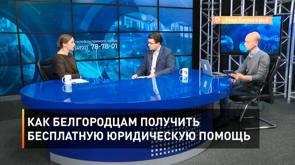 С 1 июля 2021 года в отделениях МФЦ на всей территории Белгородской области оказывается бесплатная... [читать продолжение]
