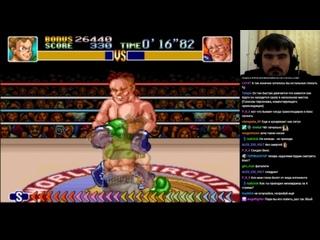 Brick_Man - 1001 Реквест [#243] - Super Punch-Out!! (SNES), ч.2