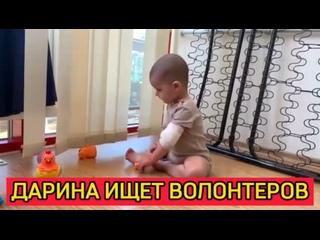 """Видео от БЛАГОТВОРИТЕЛЬНЫЙ ФОНД """"Добрый Волшебник"""" СПб."""