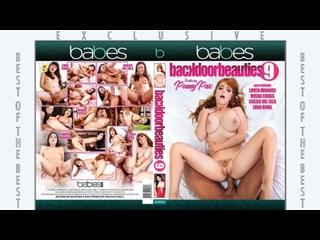 B. B.  9 || HD 720