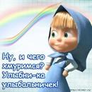 Персональный фотоальбом Валентины Булькач