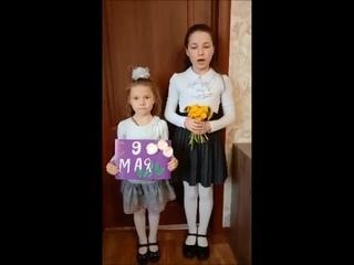 Школа №130 Наумовы Маргарита 10 лет и Екатерина 5 лет